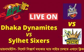 Dhaka Dynamites vs Sylhet Sixers Live on GTV