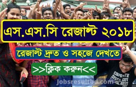 SSC Result 2018 Bangladesh All Education Board Results