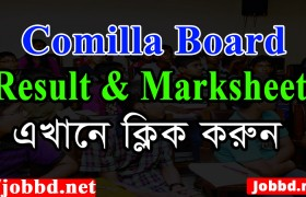 Comilla Board SSC Result 2018 With Marksheet & Number