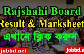 Rajshahi Board SSC Result 2018 with Full Marksheet & Number
