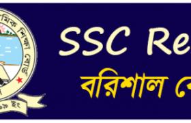 ssc-result-barisal-board-2018
